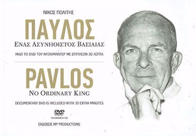 Pavlos: No Ordinary King cover