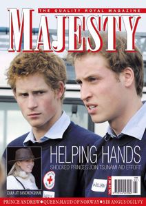February 2005 back issue cover